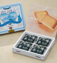 Bánh Shiroi Koibito (White Chocolate , 12 cái socola trắng)