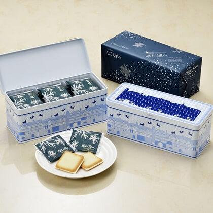 Bánh Shiroi Koibito 27 chiếc