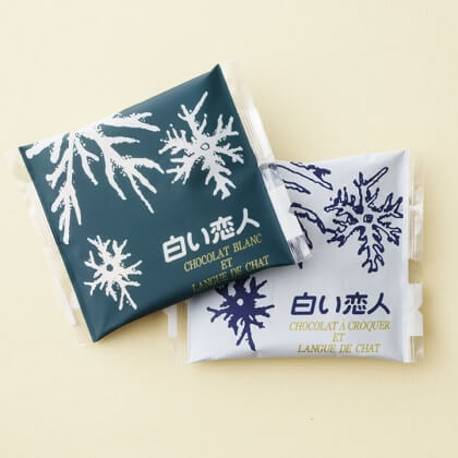 Bánh Shiroi Koibito 36 chiếc