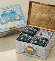Shiroi Koibito hộp thiếc 36 cái (27 white , 9 black)