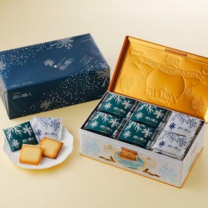 Bánh Shiroi Koibito của Nhật
