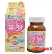 Thuốc bổ sung acid folic và vitamin cho bà bầu