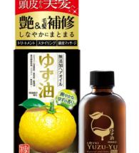 Tinh dầu dưỡng tóc chiết xuất quýt Nhật Yuzu