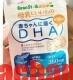 Viên bổ dung DHA cho mẹ và bé