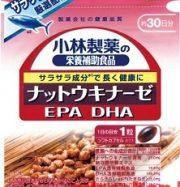 Viên uống chiết xuất đậu tương lên men Natto Kinaze
