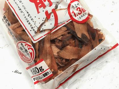 Cá bào Katsuobushi