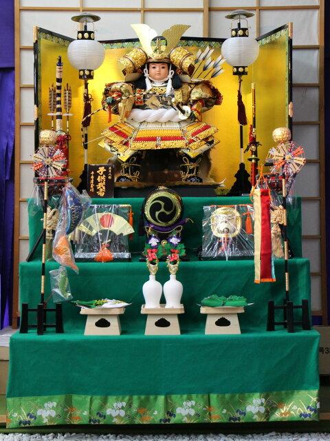 Kodomo no Hi ngày 5 tháng 5 ở Nhật