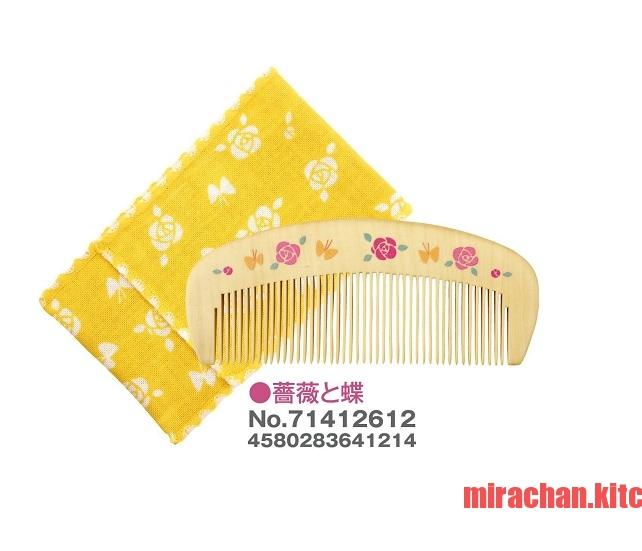 Lược gỗ Tsuge ( mẫu hình Hoa Hồng và Cánh Bướm)