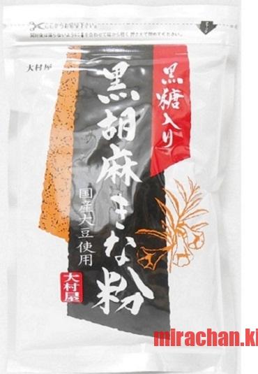 Bột đậu nành rang mè đen sốt đường đen Kuromitsu