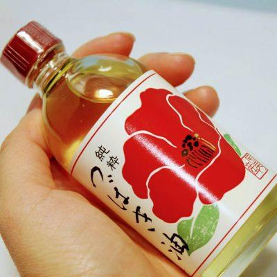Tinh dầu hoa trà Tsubaki của Kazurasei