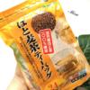 Trà Hato mugi của Nhật