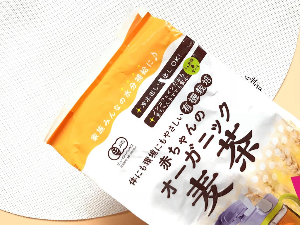 Trà lúa mạch của Nhật