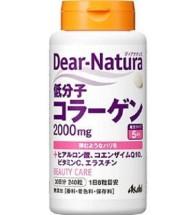 Collagen Cá dạng viên Dear Natura