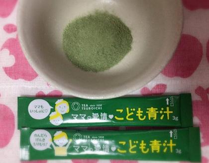 Bột rau xanh cho trẻ em
