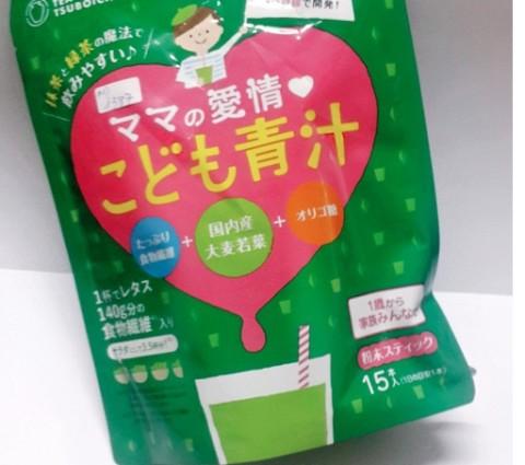 Bột rau xanh Aojiru cho trẻ em