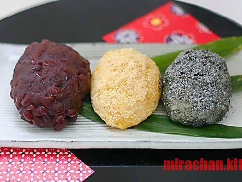 Câu chuyện về mâm bánh Ohagi