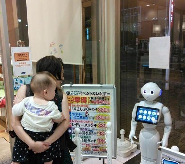 Nhật Bản - Đất nước của Robot và những người thích Robot