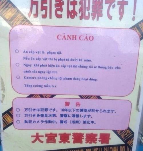 Những tấm bảng dành cho người Việt ở Nhật