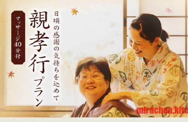 Oyakoko – Phụng dưỡng và báo hiếu cha mẹ ở Nhật