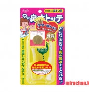 Dung cụ hút mũi cho bé Mama Hanamizu totte