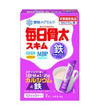 Sữa Canxi ít béo bổ sung thêm vitamin D và Sắt