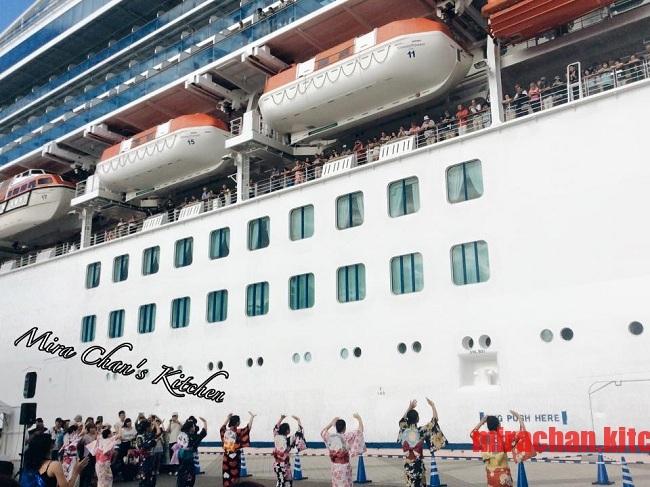 Tàu Diamond Princess cập cảng bến Shimizu