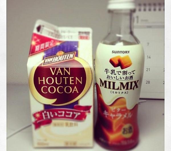 Milmix Caramel