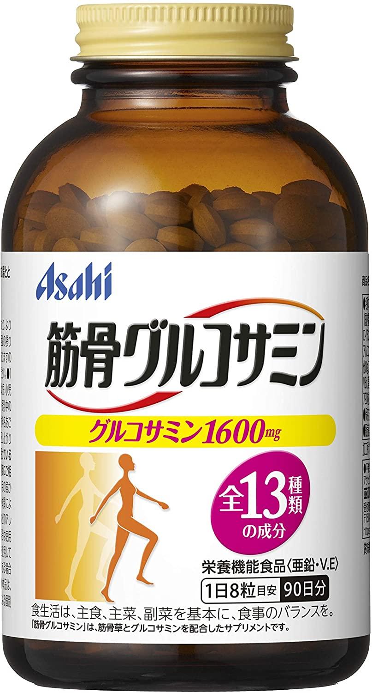 Thuốc bổ xương khớp của Nhật