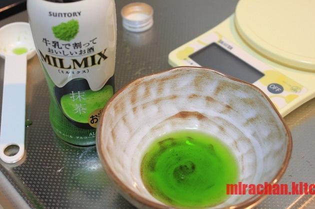 Matcha Yogurt Tiramisu