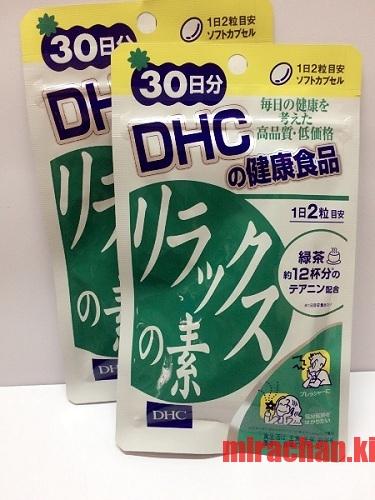 DHC giảm stress
