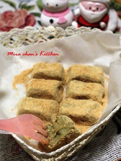 Socola tươi vị Houjicha phủ bột đậu nành Kinako