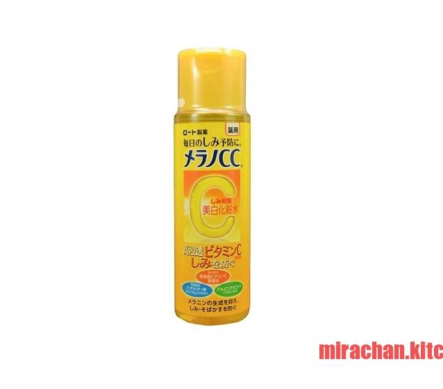 b-ms-1486-mentholatum-melano-cc-whitening-lotion
