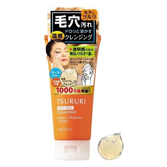 Tẩy trang gel nóng Tsururi