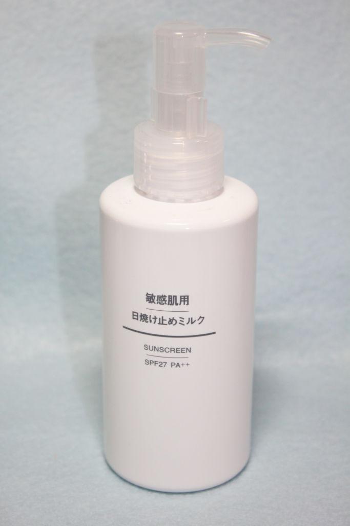 muji-sunscreen