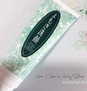 Sữa rửa mặt trị mụn từ chiết xuất thảo dược Nhật Bản