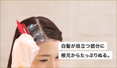 Thuốc nhuộm tóc Cielo của Nhật