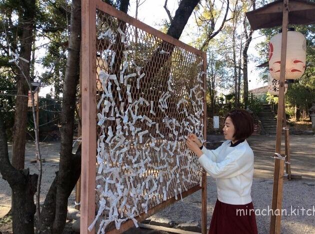 Xin xăm ở Nhật Omikuji