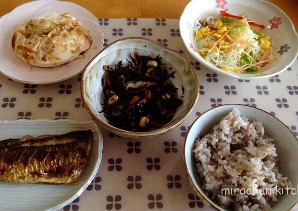 Có bầu ở Nhật phải ăn kiêng , giảm cân, có ngược đời không