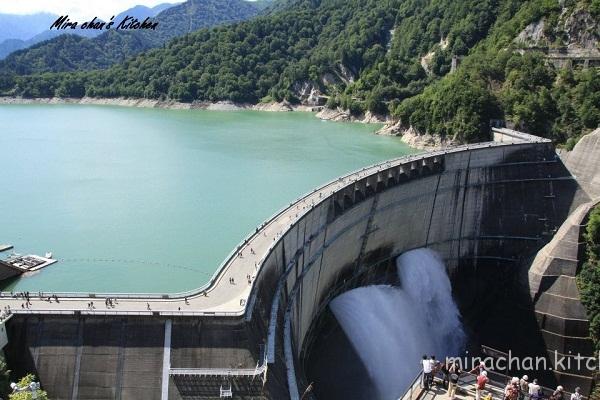 Kurobe Dam !