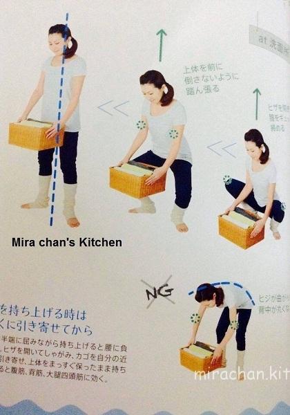 Một số tư thế để tránh đau lưng sau sinh