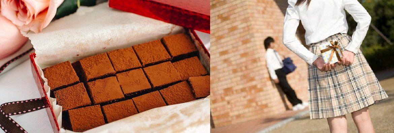 Cách tặng Chocolate hiệu quả trong ngày Valentine ở Nhật !