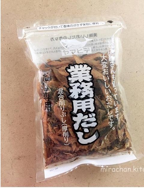 Dashi - Nước dùng kiểu Nhật cho bé ăn dặm