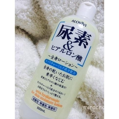 Alovivi Job's Tears Hatomugi Seed Skin Lotion