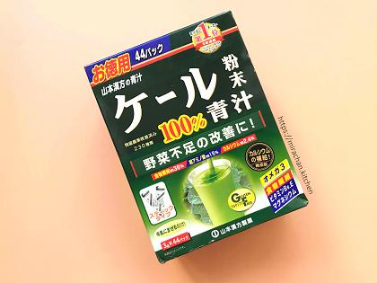Bột cải xoăn Kale