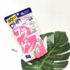 Collagen DHC của Nhật