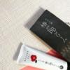 Kazurasei Premium Tsubaki BB Cream