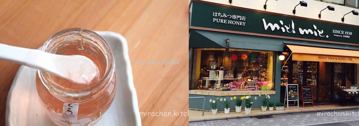 mật ong hoa anh đàoở Kyoto