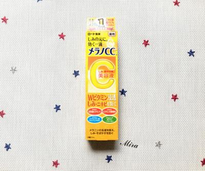 Serum Vitamin C Rohto Melano CC