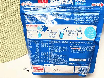 Sữa Canxi MBP