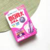 Sữa Canxi MeguMiruku